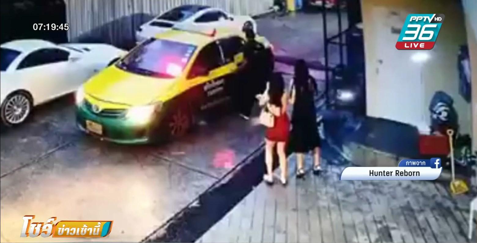 สาวเมา เผลอหลับบนแท็กซี่ ถูกรูดทรัพย์ไปกว่า 4 หมื่น