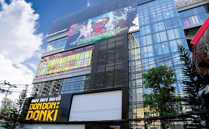 """""""ดอง ดอง ดองกิ"""" ห้างสัญชาติญี่ปุ่นสาขาแรกในไทย"""