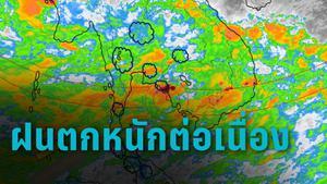 กรมอุตุฯ เตือน พายุทำฝนตกหนักทั่วไทย คลื่นสูง 4 ม.