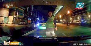 แท็กซี่เมาคลั่ง คว้ามีดสปาต้าไล่ฟันรถคู่กรณี