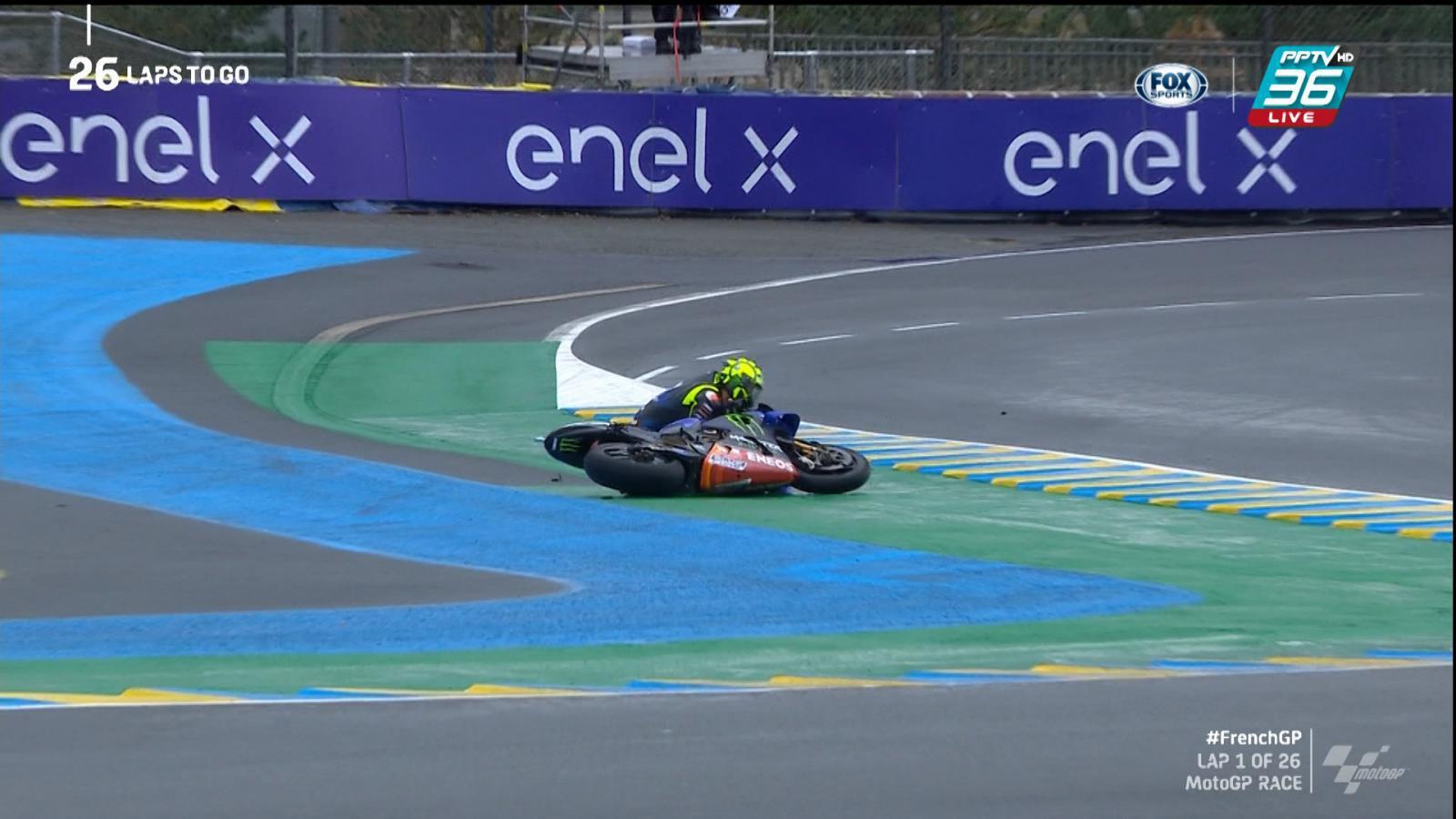 Valentino Rossi ยังไม่ทันพ้นรอบแรกก็ล้มไปก่อนแล้วในโค้งที่ 3