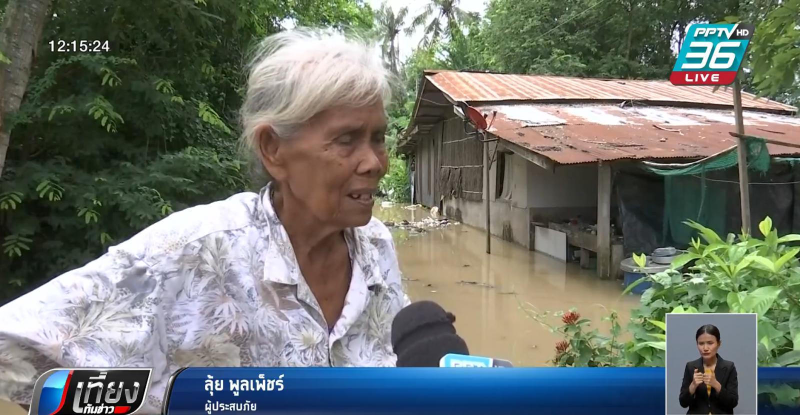 เพชรบุรีน้ำล้น เขื่อนแม่ประจันต์ เข้าท่วมตัวเมืองบ้านแหลม