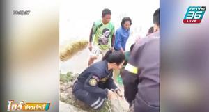 นาทีชีวิตกู้ภัยชาวบ้านช่วยเด็ก 7 ขวบเล่นน้ำแล้วติดท่อ