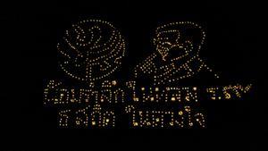 นาวิกโยธิน แปรอักษรน้อมรำลึกเนื่องในวันคล้ายวันสวรรคตในหลวงรัชกาลที่ 9