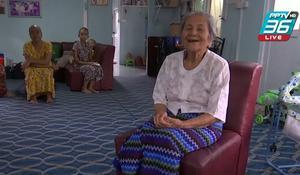 คุณยายเมียนมาอายุ 100 ปี หายป่วยโควิด-19