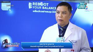 """รพ.กรุงเทพ แถลงข่าว """"Reboot Your Balance"""" การส่งเสริมการฟื้นตัวหลังผ่าตัด ERAS"""