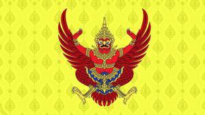 ประกาศสถานการณ์ฉุกเฉินที่มีความร้ายแรง ในเขตท้องที่กรุงเทพมหานคร ถึง 13 พ.ย.63