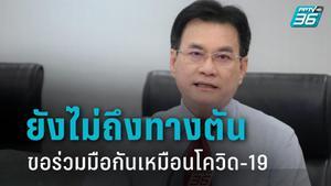 """""""จุรินทร์"""" เผย ยังไม่เห็นเงื่อนไขสู่ รบ.แห่งชาติ เชื่อประเทศไทยยังไม่ถึงทางตัน"""