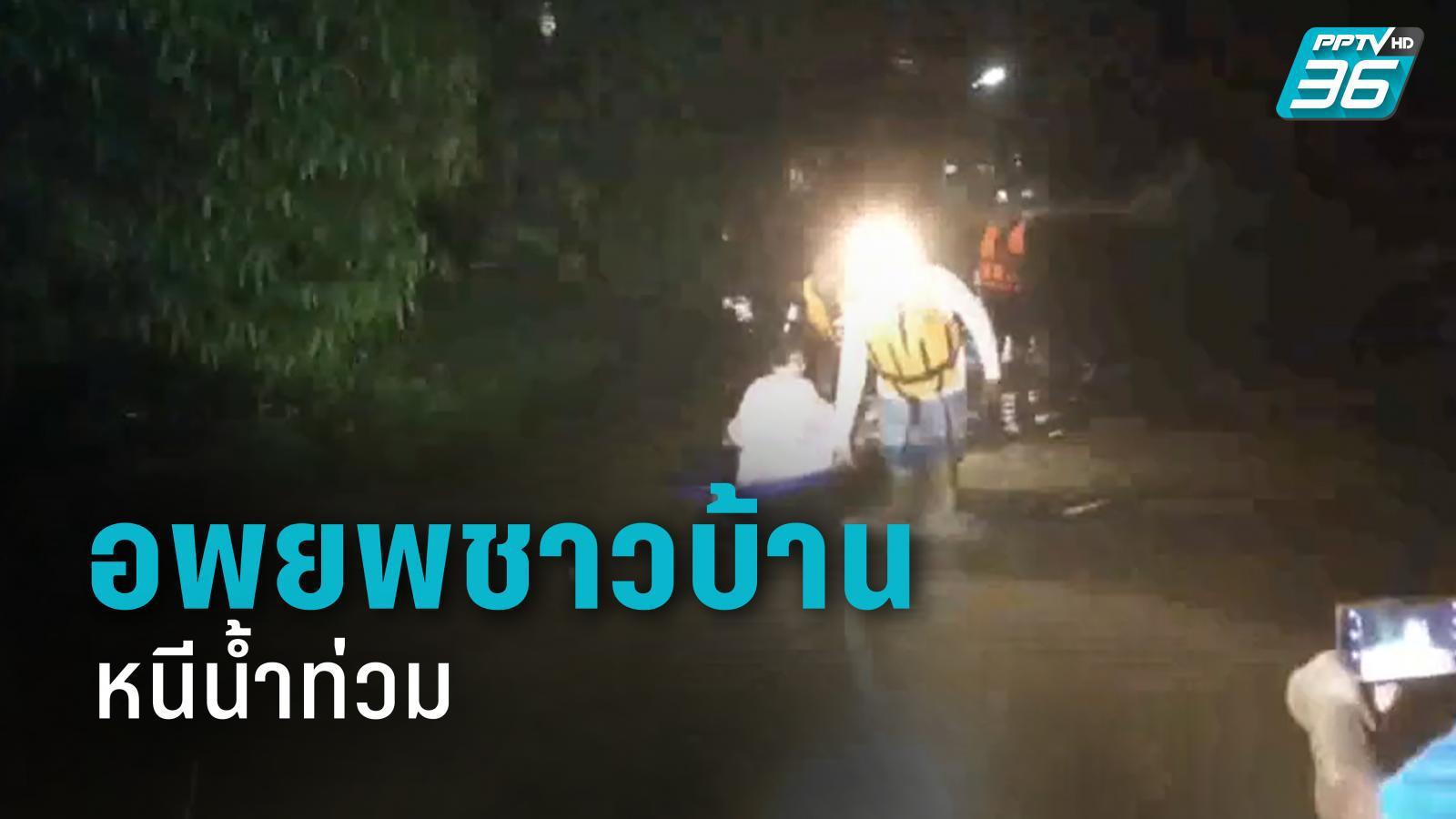 ปักธงชัย เร่งอพยพชาวบ้านหนีน้ำท่วม หลังอ่างเก็บน้ำหินตะโง่แตก