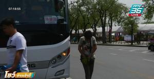 ททท.เตรียมรับนักท่องเที่ยว STV จากจีน 41 คนเดินทางถึงไทยวันนี้