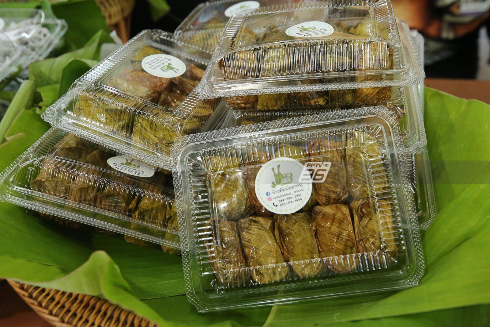 """สยามพารากอน ร่วมกับ กระทรวงวัฒนธรรม จัดมหกรรมอาหาร """"ไทยโอชา"""" ยกทัพสุดยอดจานเด่นร้านดังทั่วไทย"""