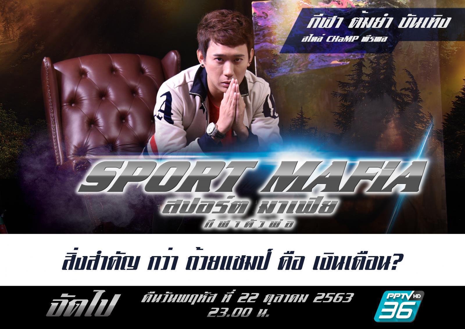 นักบอลต่างชาติเก่งกว่านักเตะไทย จริงเหรอ