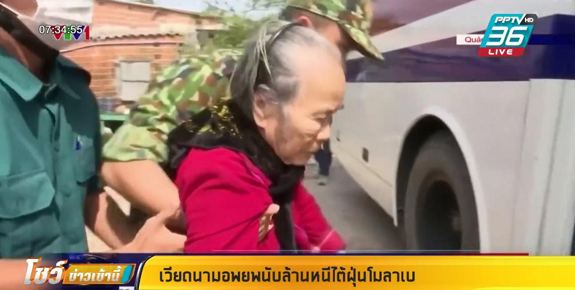 เวียดนามอพยพนับล้านหนีไต้ฝุ่นโมลาเบ