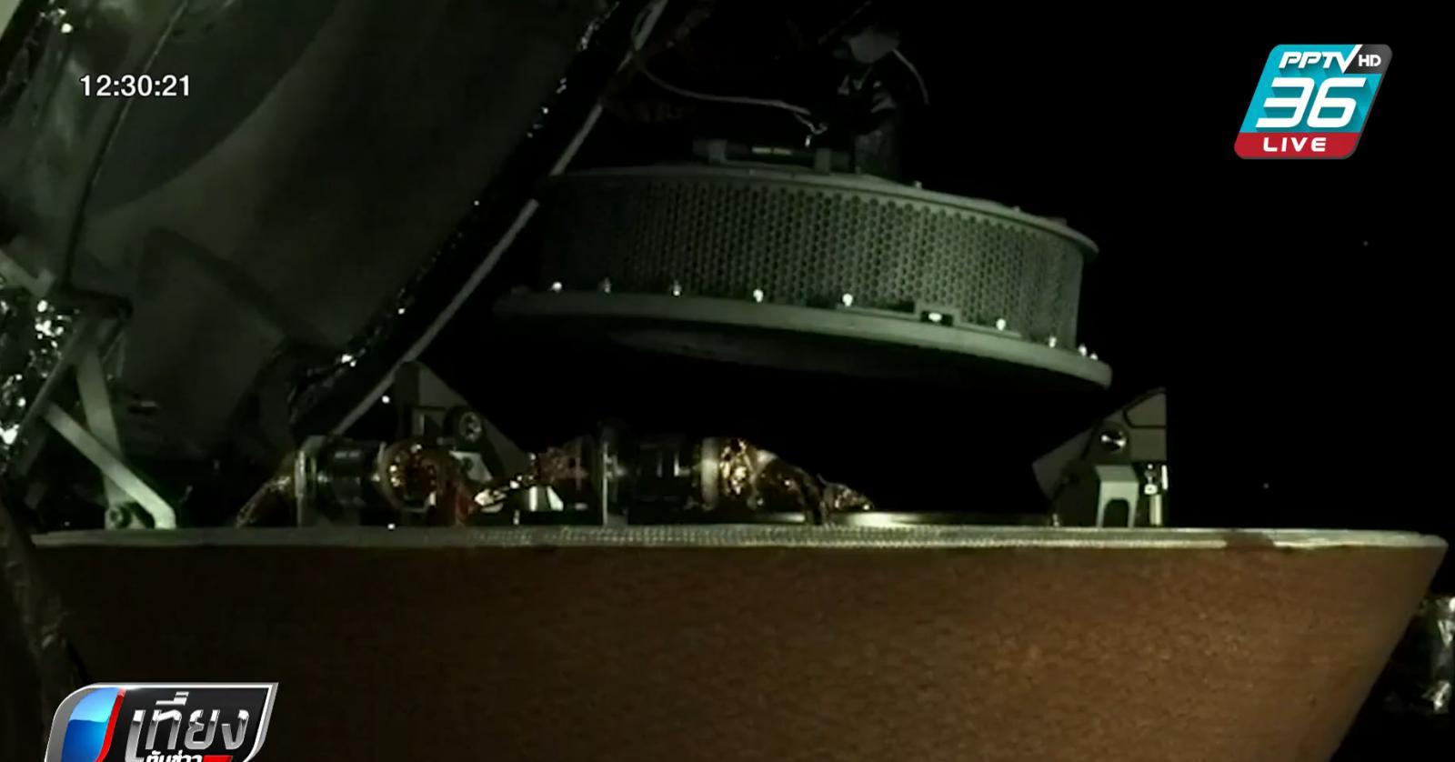 ยานนาซาเสร็จสิ้นภารกิจเก็บตัวอย่างดาวเคราะห์น้อย