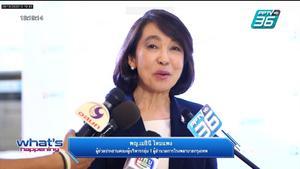 รพ.กรุงเทพ ประกาศเป็นพันธมิตรอย่างเป็นทางการ Bangkok Hospital x Shopee 11.11 Big Sale