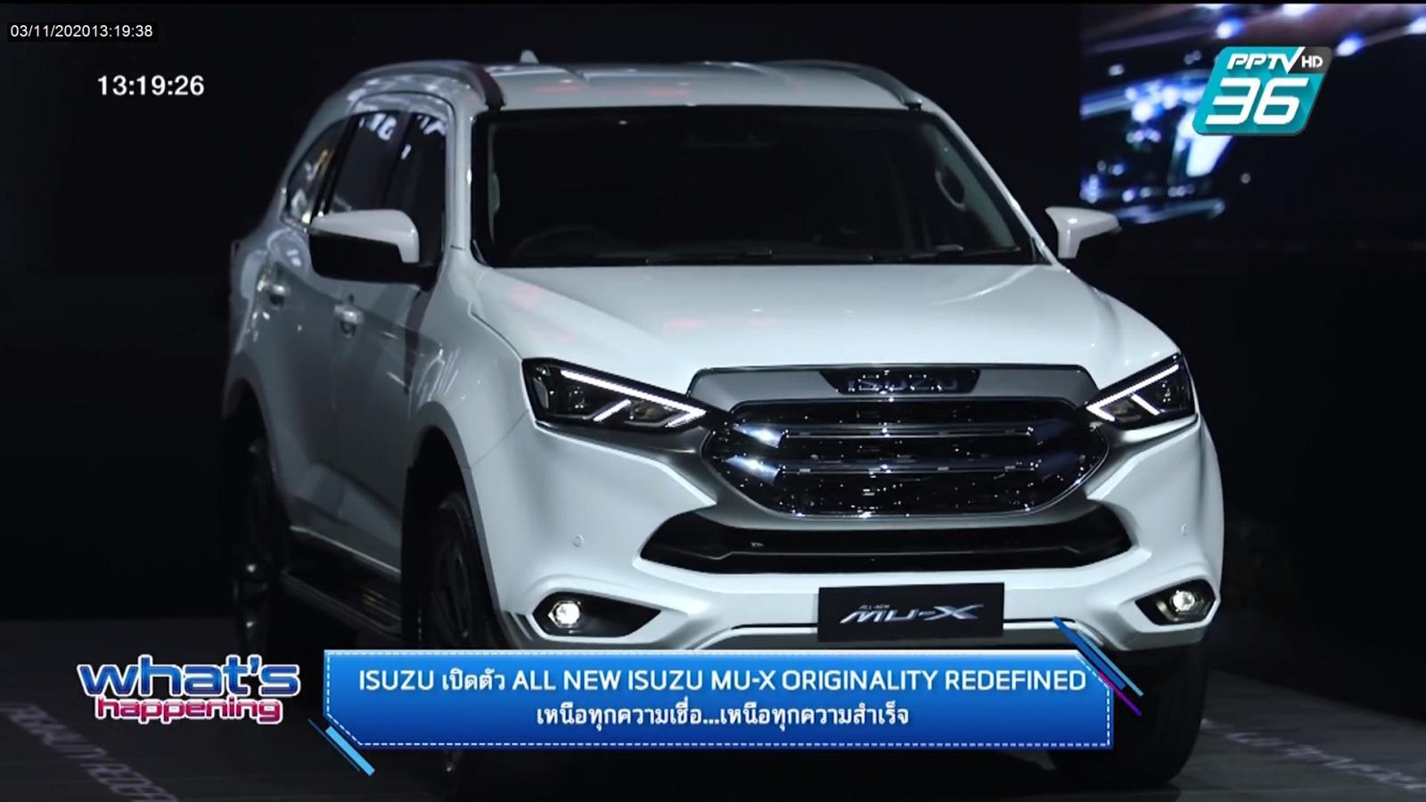 ISUZU เปิดตัว ALL-NEW ISUZU MU-X ORIGINALITY REDEFINED