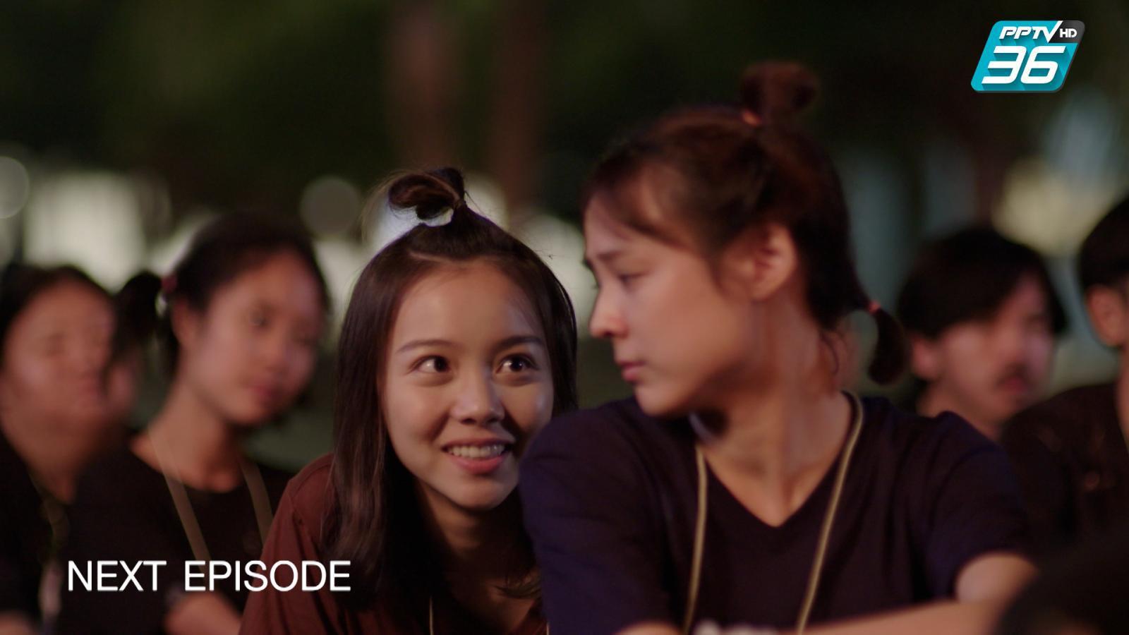 กาลครั้งหนึ่ง รักของเรา EP.13 | ฟินสุด | ตัวอย่างตอนต่อไป | PPTV HD 36
