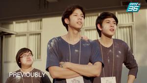 กาลครั้งหนึ่ง รักของเรา EP.14 | ฟินสุด | ความเดิมตอนที่แล้ว | PPTV HD 36