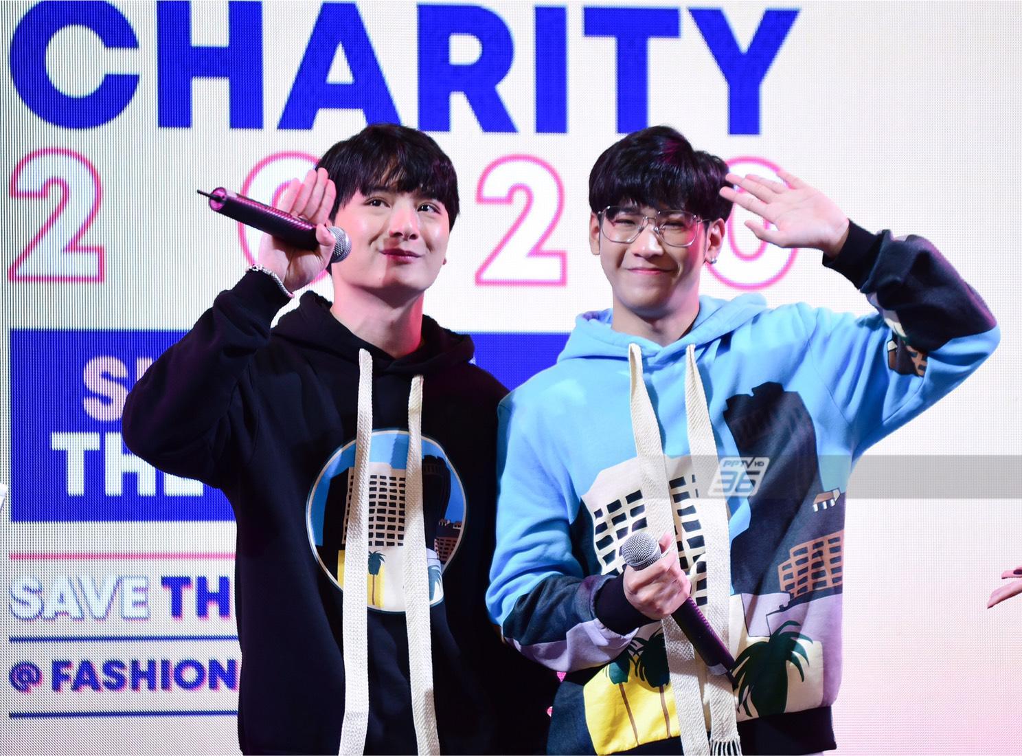 "PRAEW Charity 2020 ""Share the Love ส่งรัก...รักษาน้อง"""
