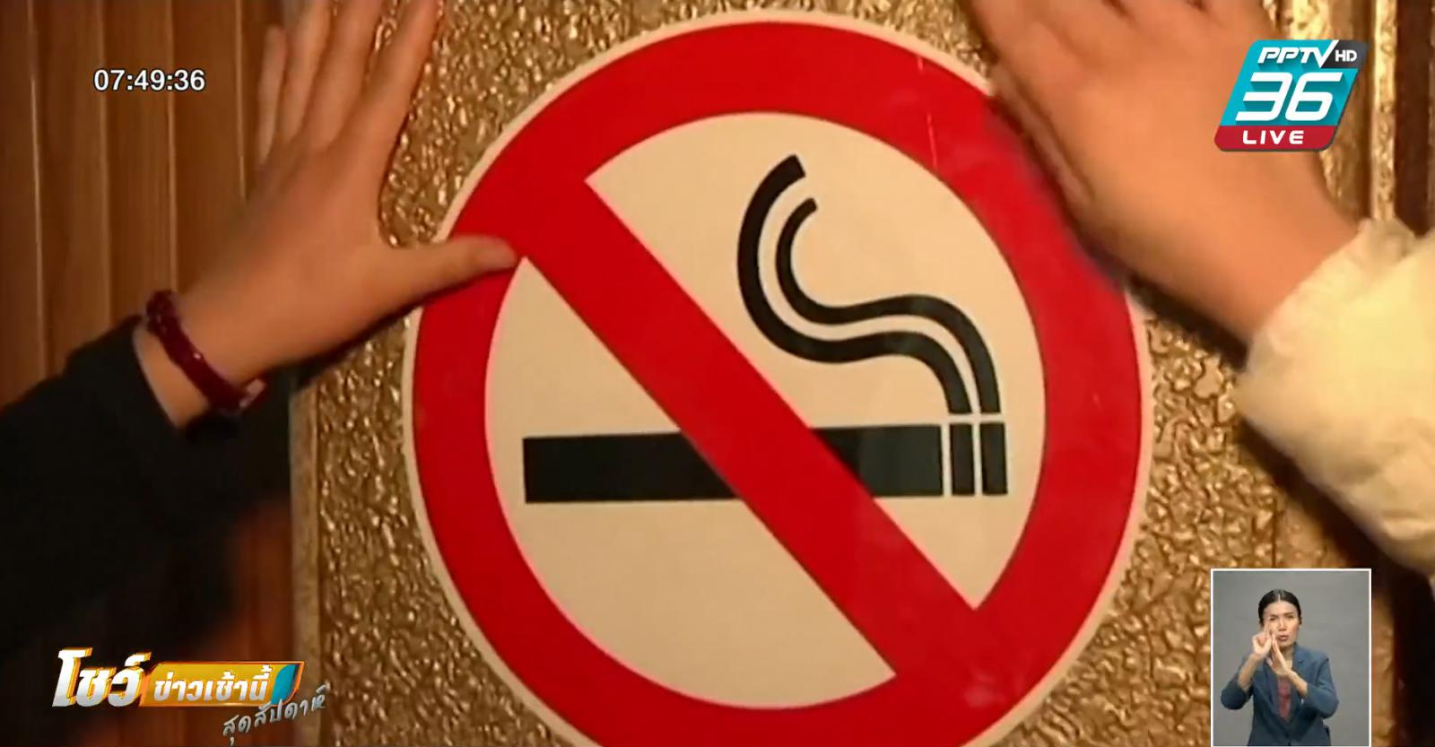 เกาหลีเหนือ เดินหน้ารณรงค์งดสูบบุหรี่