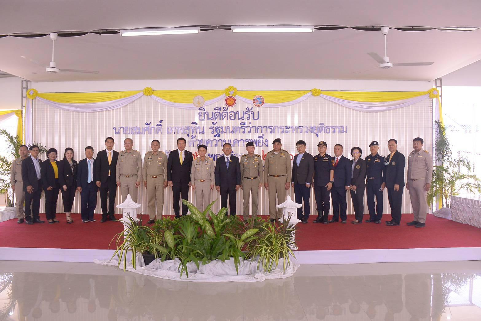 """""""สมศักดิ์"""" วางศิลาฤกษ์สร้างนิคมอุตสาหกรรมราชทัณฑ์ แห่งแรกของประเทศไทย"""