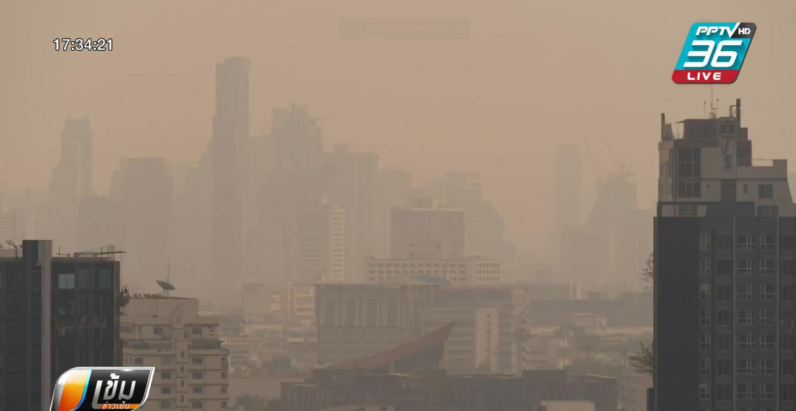 ศกพ. แนะ WFH ทางเลือกลดฝุ่น PM 2.5