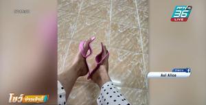 ไม่ตรงปก !! สาวสั่งรองเท้า ช่วงโปร หนากว่ากระดาษนิดนึง