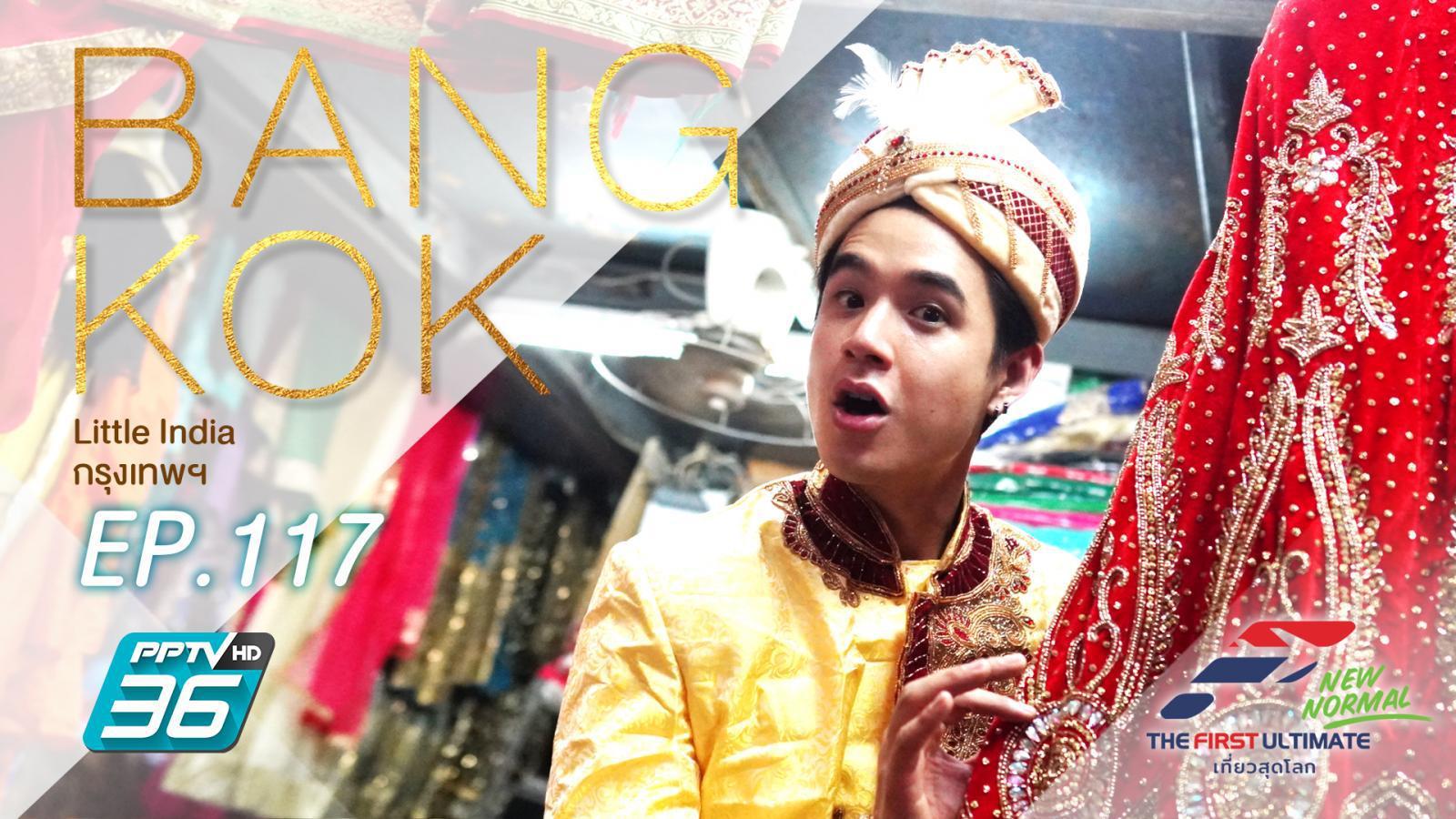 Bangkok - Little India