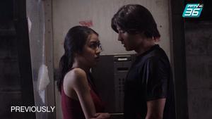 กาลครั้งหนึ่ง รักของเรา EP.16 | ฟินสุด | ความเดิมตอนที่แล้ว | PPTV HD 36