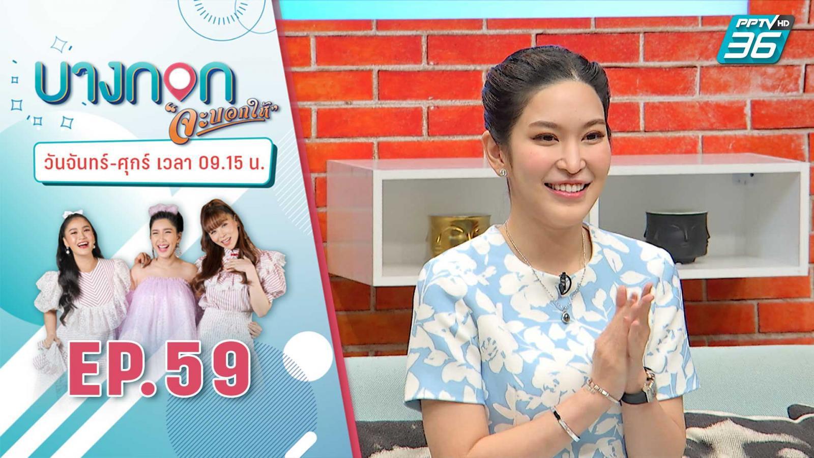 """""""หมอบุ๋ม"""" สาวสวยผู้ช่วยโฆษก ศบค. ดีกรีนางสาวไทย กับเรื่องที่ไม่เคยรู้มาก่อน!"""