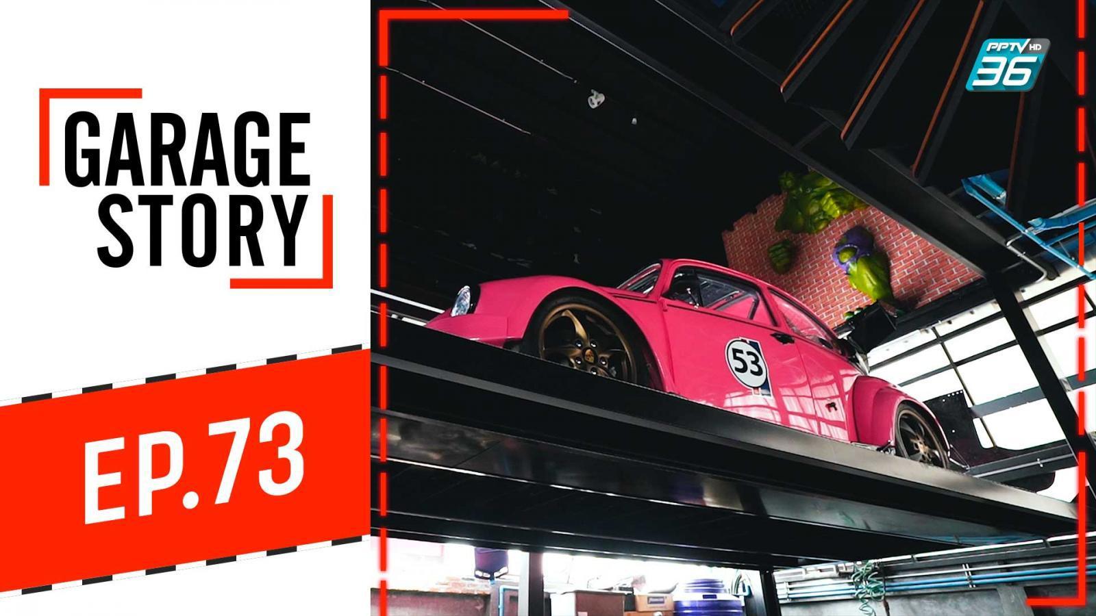 Garage ปรับพื้นที่จอดรถเพิ่มมากขึ้นด้วยการใช้ลิฟท์