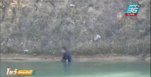 หนุ่มพะเยา ลอยคอในน้ำนานนับชั่วโมง อ้าง ตามหาพญานาค