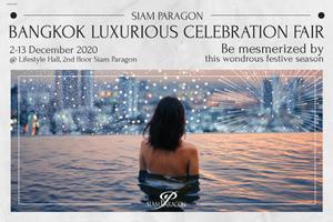 สยามพารากอน ร่วมกับสุดยอดโรงแรมหรูทั่วกรุงเทพฯ จัดงาน Siam Paragon Bangkok Luxurious Celebration Fair มอบของขวัญส่งท้ายปลายปีด้วยโปรโมชั่นสุดพิเศษ 2-13 ธ.ค.นี้ ณ สยามพารากอน