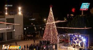 """""""เบธเลเฮม"""" เมืองประสูติพระเยซู ทำพิธีเปิดไฟต้นคริสต์มาส"""