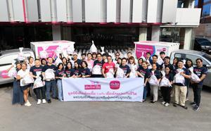 เมืองไทยประกันชีวิต ร่วมกับมูลนิธิเมืองไทยยิ้ม มอบถุงยังชีพช่วยเหลือผู้ประสบอุทกภัยภาคใต้