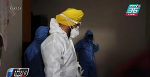 แพทย์อินเดียพบโลหะหนักในตัวอย่างเลือดผู้ป่วยโรคปริศนา