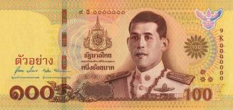 ธปท. ออกใช้วันนี้ 12 ธ.ค. ธนบัตรที่ระลึกเนื่องในพระราชพิธีบรมราชาภิเษก 2562