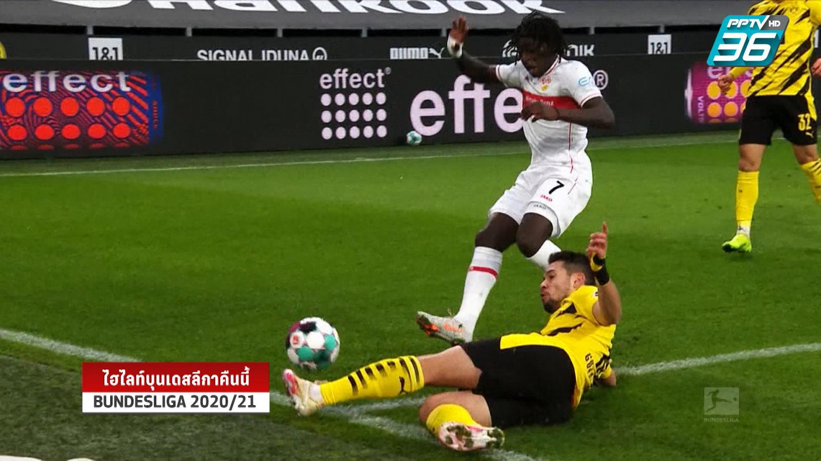 HIGHLIGHTS BUNDESLIGA EP.13