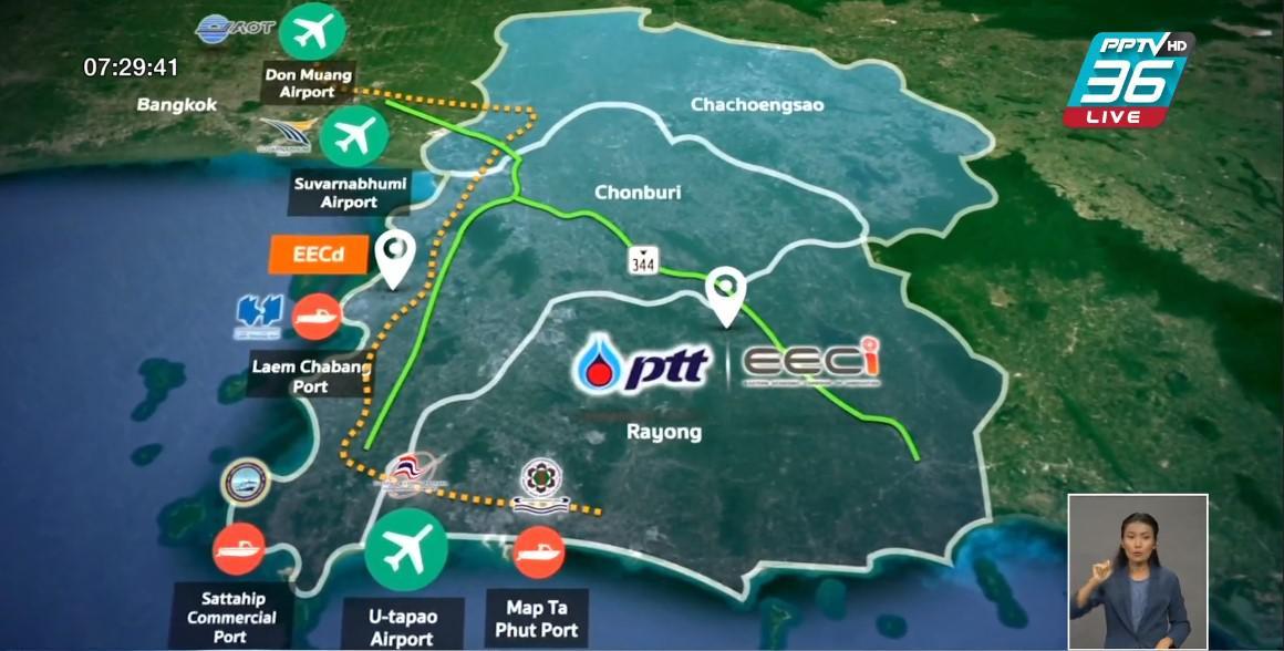 """""""วังจันทร์วัลเลย์"""" เมืองแห่งนวัตกรรม พร้อมก้าวเข้าสู่ไทยแลนด์ 4.0"""