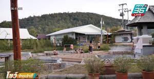 น้ำพุร้อนดอยสะเก็ด ออนเซ็นแบบไทยใจกลางหมู่บ้าน