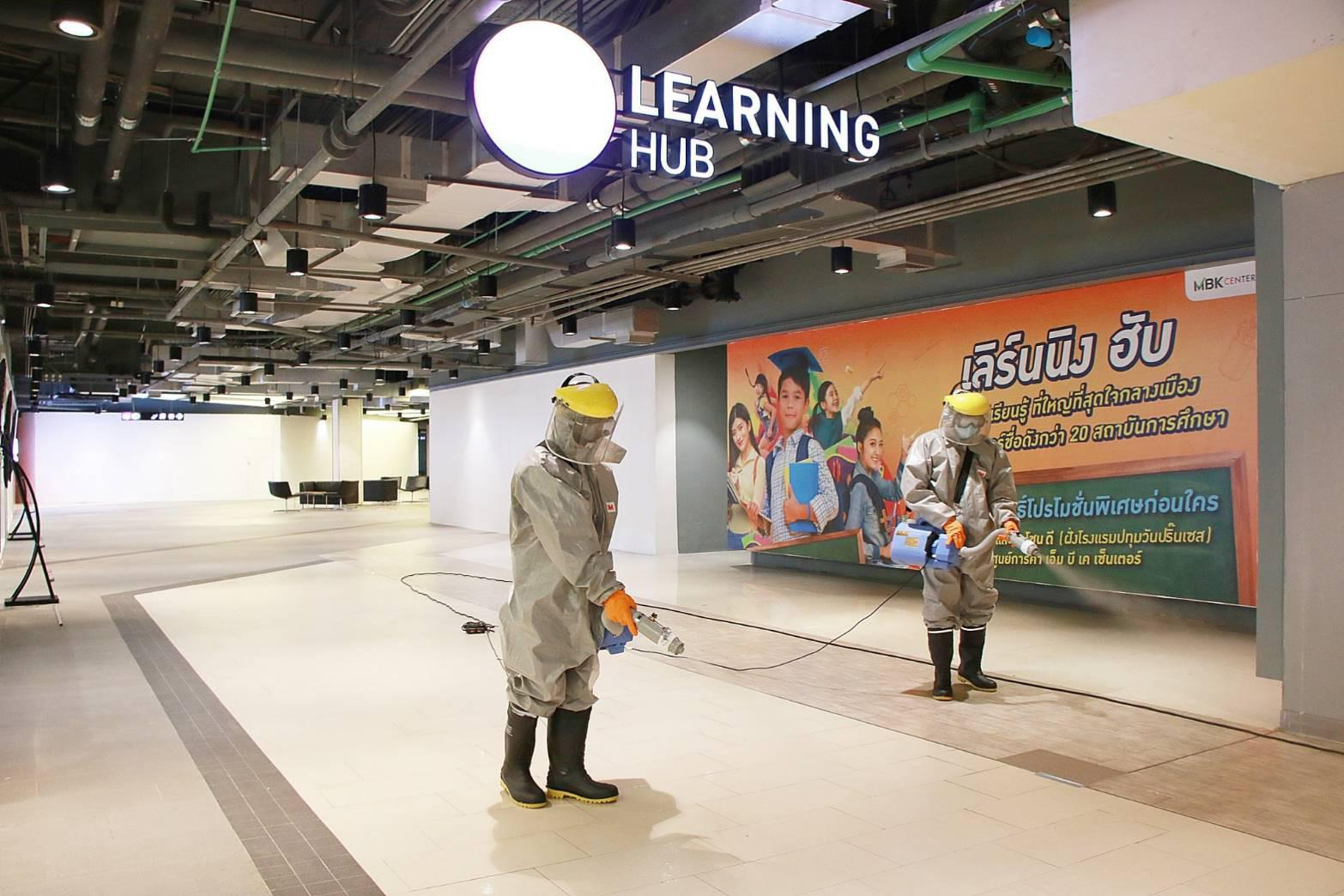 เอ็ม บี เค รับศักราชใหม่ กับอาณาจักรแห่งการเรียนรู้ Learning Hub ชั้น 5 เต็มรูปแบบ ติวเตอร์ชื่อดังเข้าร่วมกว่า 20 สถาบัน