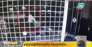วงจรปิด หนุ่มเดินเจอคู่อริ ก่อนถูกอีกฝ่ายชักปืนยิงดับ