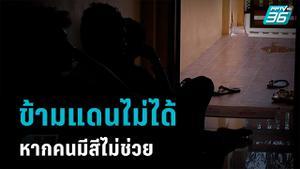 """เผยปากคำ """"โรฮิงญา"""" เข้าไทยจ่ายใครบ้าง ?"""