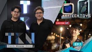 Tech Know Now EP.1 | นวัตกรรมสุดล้ำ!! ลำโพงไร้สาย Divoom | PPTV HD 36