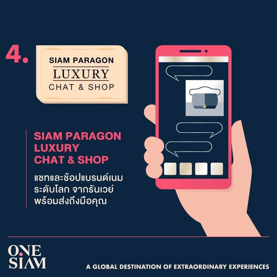 """วันสยาม ยกระดับประสบการณ์ช้อปปิ้งสุดล้ำกับ """"ONESIAM Extraordinary Shop"""""""