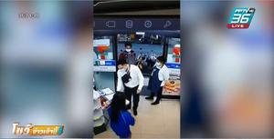 ปรับ 400 หนุ่มหัวร้อน หมวกกันน็อกตบ พนักงานร้านสะดวกซื้อ