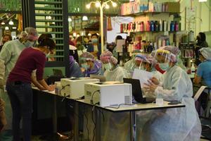 แจ้งผลตรวจพนักงานร้านค้าในตลาดเสรีมาร์เก็ต สาขาพาราไดซ์ พาร์ค ไม่พบเชื้อโควิด-19