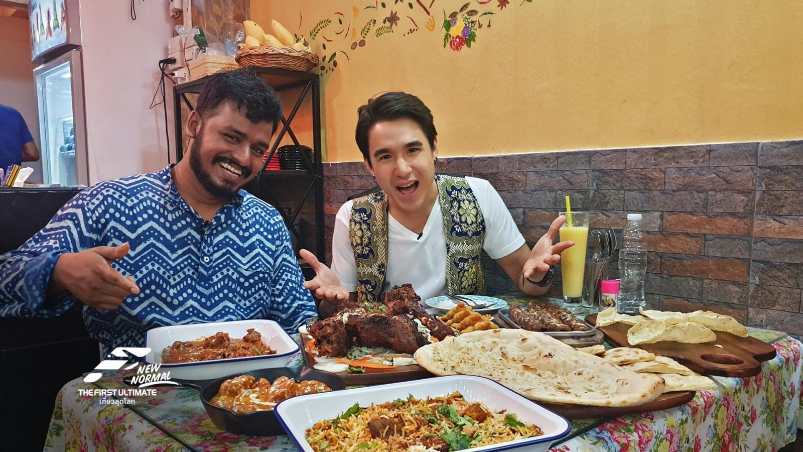 Al-Rahaman ร้านอาหารอินเดียแท้แบบต้นตำหรับ