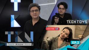 "Tech Know Now EP.2 | กล้องจิ๋วกันสั่นสุดล้ำ ""DJI Pocket 2 Creator Combo"" | PPTV HD 36"
