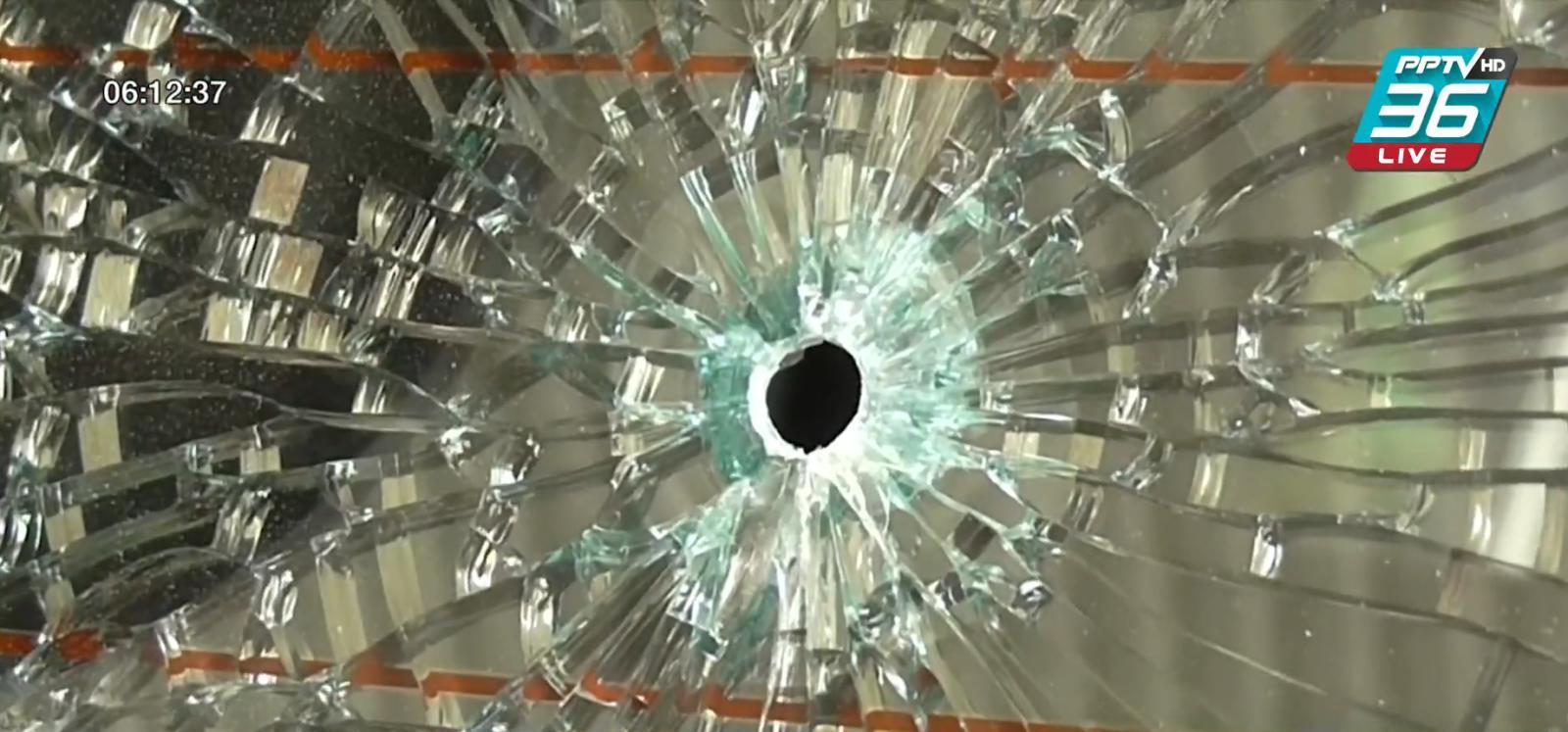 ผวา! พบกระสุนปริศนาเจาะกระจกรถตู้นักเรียน
